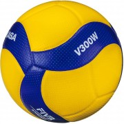 Pallone Volley Mikasa V300W - FIVB APPROVED
