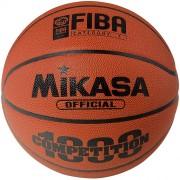 Pallone Basket Mikasa Femminile BQC1000