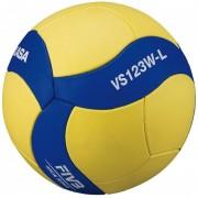 Pallone Volley Mikasa VS123WL