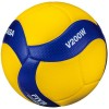 Pallone Volley Mikasa V200W - FIVB APPROVED